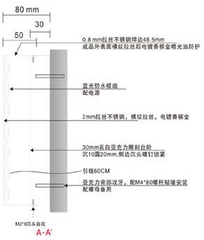 东湖VR小镇保利悦海湾标识工程施工图深化设计