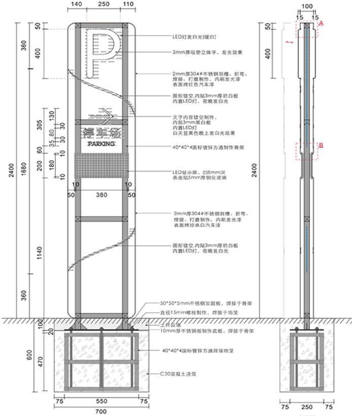 砂之船施标识工程施工图深化设计